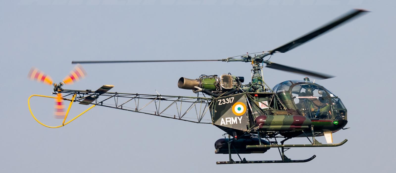 Alouette / Chettah / Chetak Helicopter